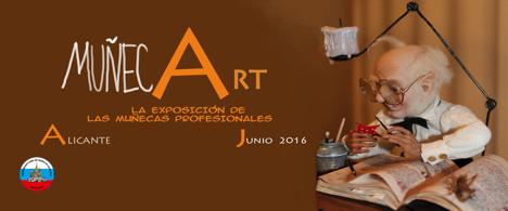 На побережье Коста-Бланка пройдет международная выставка кукол