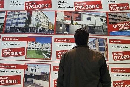Что дает покупка недвижимости в испании