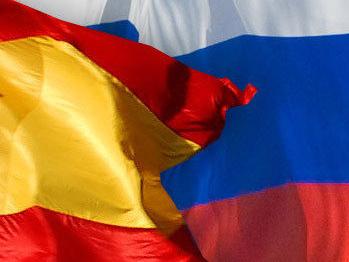 российско испанская торговля товарами фото инструмент